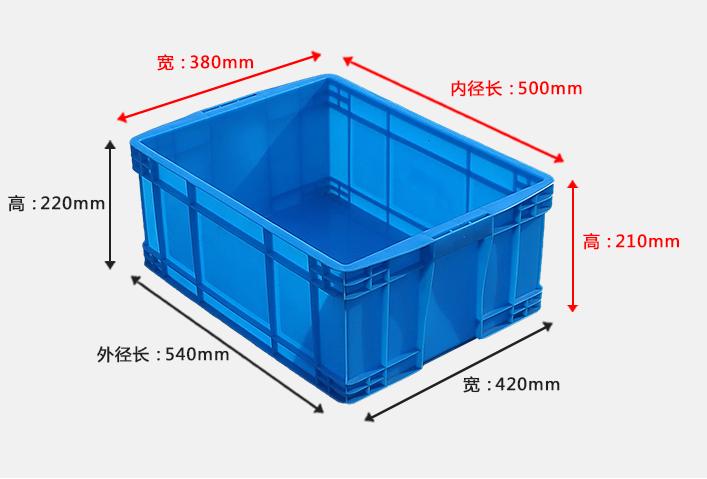 广岛技术(南京)汽车零部件有限公司塑料周转箱物料箱筐项目